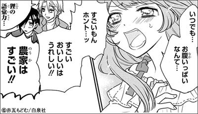 ラブ・ミー・ぽんぽこ!