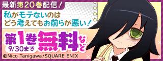 9月新刊発売特集(2)