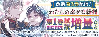 10月新刊発売特集(2)